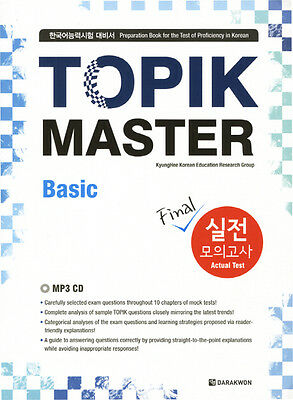 TOPIK MASTER: Basic(W/MP3 CD), Test Book, Test Of Proficiency In Korean, K pop