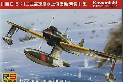 "RS MODELS 92076 1:72 Kawanishi E15K1 ""Shuin"""