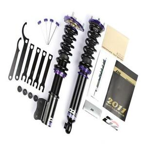 D2-Racing-RS-Coilovers-HONDA-PRELUDE-92-96-97-01-BB-36-WAY-ADJUSTABLE-PURPLE