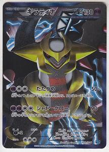 Pokemon card bw team plasma battle gift set giratina 002 016 pbg japanese ebay - Carte pokemon team plasma ...