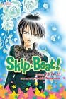 Skip Beat! (3-in-1 Edition), Vol. 5: Includes Vols. 13, 14 & 15: Volumes 13, 14 & 15 by Yoshiki Nakamura (Paperback, 2013)