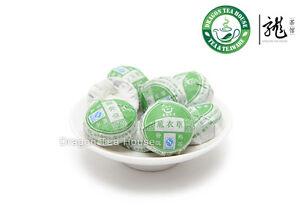 Lavender-Chang-Yun-Premium-Mini-Tuo-Cha-Puer-Tea-Ripe