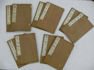 EDO-Antique-034-Nannboku-Souhou-034-Personology-10-Books-V551