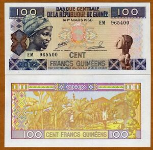 Guinea-Africa-100-Francs-2012-P-New-UNC-gt-colorful