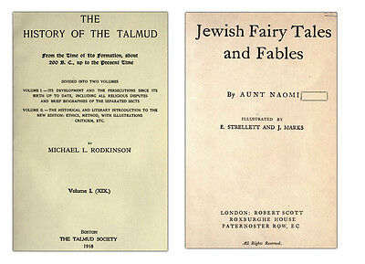The Talmud and Over 100 other Sacred Jewish Books on DVDrom