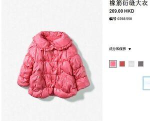 ZARA-Kids-winter-Casual-jacket-coat-peach-100-cotton-down-4-5Y-110CM