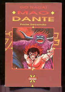 GO-NAGAI-MAO-DANTE-PARTE-SECONDA-GRANATA-ED-1992