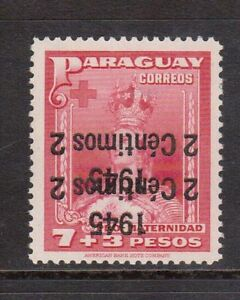 Paraguay #421 VF Mint Double Inverted Overprint
