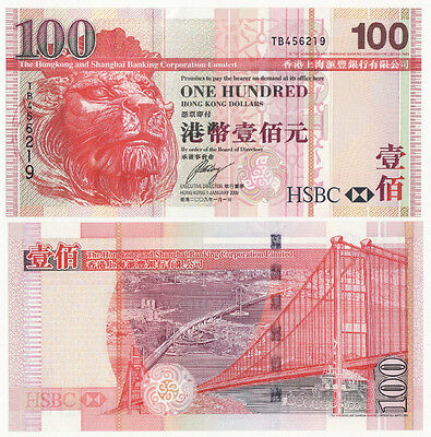 Hong Kong P-New 2009 HSBC 100 Dollar (Gem UNC)
