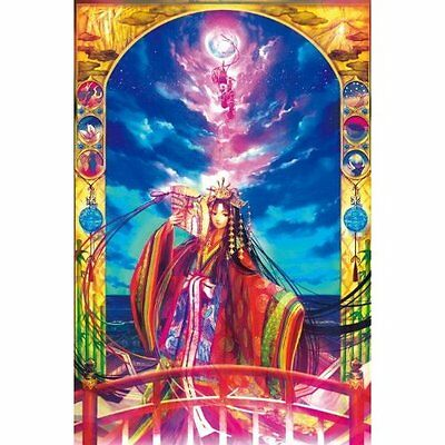 Epoch Jigsaw Puzzle 11-395 Fantasic Art Kaguyahime (1000 Pieces)