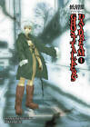 Ghost Talker's Daydream: Vol. 1 by Saki Okuse (Paperback, 2008)