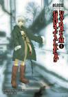 Ghost Talker's Daydream Volume 1 by Saki Okuse (Paperback, 2008)