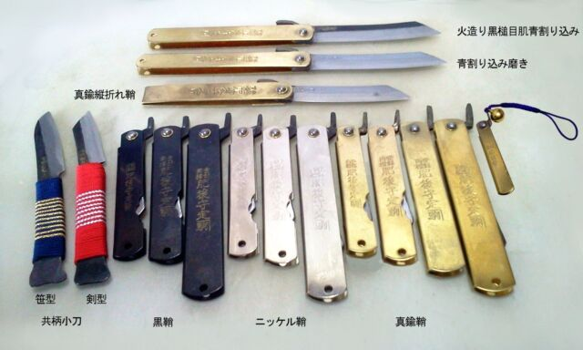 Japanese traditional folding pocket knife 4th gene Kanekoma Higonokami 1894 tool