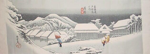 Tenugui Cloth Cotton Fabric 'Night Snow at Kanba' by Hiroshige Japanese Art