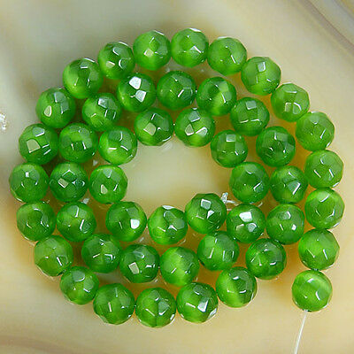 """7mm Faceted Cat Eye Round Beads 14"""" Pick Color"""