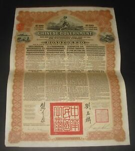 20-Chinese-Reorganisation-Gold-Loan-bond-China-1913