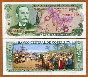 Costa-Rica-5-Colones-1981-P-236d-UNC-colorful