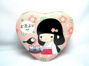 Tianke-Life-in-Japan-Heart-Shaped-Mini-Storage-Tin-Box-2