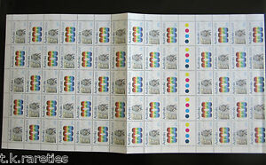 1982 50th Anniversary ABC. A full sheet of 100, MNH, (mint never hinged.)
