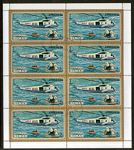 AJMAN-1971-APOLLO-15-RESCUE-HELICOPTER-1ri-VALUE-SHEETLET-OF-8-STAMPS-CTO
