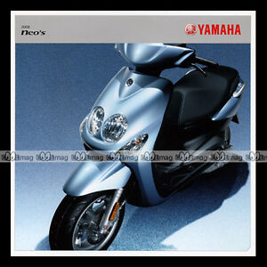 Brochure Yamaha ★ Scooter Neo's Modèle 2008 ★ Dépliant Pub Advertising #bm112