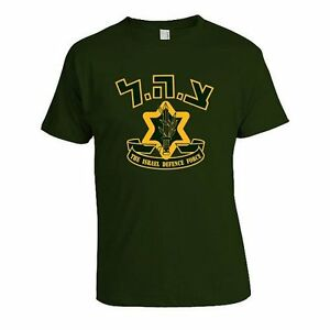 Israel-Defense-Forces-Green-Yellow-Logo-on-Olive-T-Shirt-IDF-Army-S-XXL