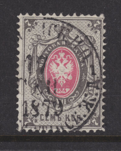 Russia Sc 27b used 1875 7k Coat of Arms vert laid paper