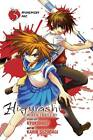 Higurashi When They Cry: Atonement Arc, Vol. 3 by Ryukishi07 (Paperback, 2012)