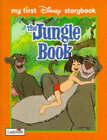 Jungle Book by Rudyard Kipling (Paperback, 1998)