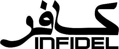 "Infidel Decal 2.5""x6"" choose color!"