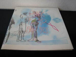 Pink-Floyd-1967-1988-Japan-Promo-only-Book-in-1988-for-Their-Japan-Tour