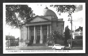 Melbourne rppc Synagogue South Yarra Australia 50s
