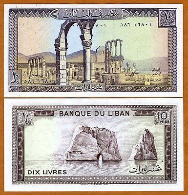 Lebanon, 10 Livres, 1986, P-63 (63f), UNC