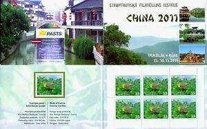 Latvia RARE bird green crow 2010 / 2011 rot book MNH BOOKLET - CHINA 2011