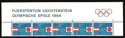 LIECHTENSTEIN # 385 MNH SUMMER OLYMPICS JAPAN 1964