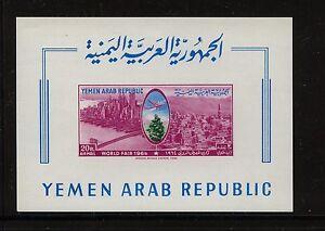 Yemen-worlds-fair-1964-imperforated-sheet-Mint-NH