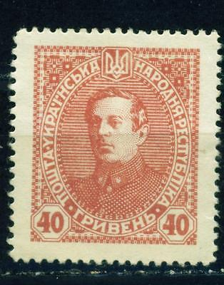 Ukraine National Leader Symon Petliura old classic stamp 1918 MLH