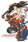 Rideback: The Complete Series (Blu-ray/DVD, 2011, 4-Disc Set, DVD/Blu-ray)