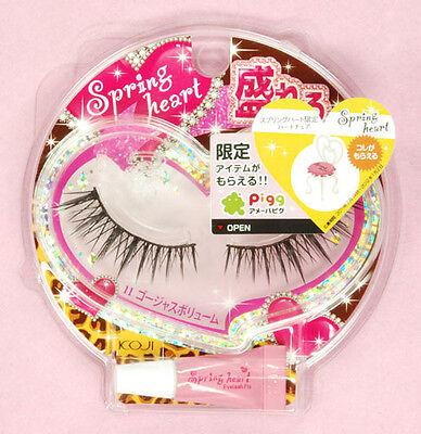 Koji Japan Spring Heart Makeup Eyelash (1 pair) & Glue Set - Volume Series