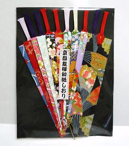 Kyoto-Yuzen-Washi-Book-Mark-Japanese
