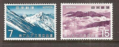 JAPAN # 911-2 MNH NATIONAL PARKS MOUNTAINS AND CLOUDS