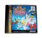 Parodius: Forever With Me (Sega Saturn)
