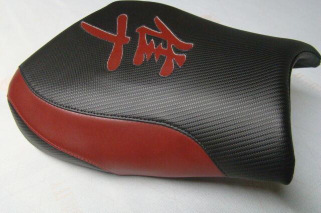 HAYABUSA 1999/00/01/02/03/04/05/06/07 GSXR1300 FRONT SEAT COVER  BLACK/BURGUNDY