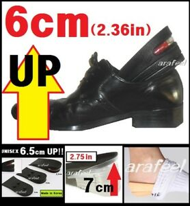 Wedding-shoe-insole-Heel-lifts-Pad-high-Increase-insole-Special-Day-Hope-Arafeel