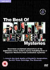 The Best Of The Ruth Rendell Mysteries (DVD, 2007, 9-Disc Set, Box Set)