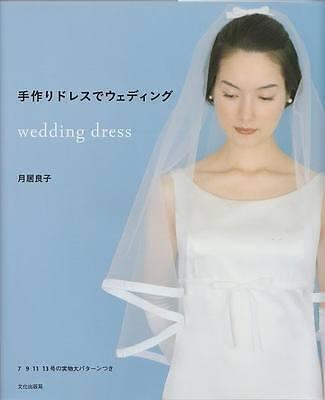 WEDDING DRESS -Japanese Dress Pattern Book