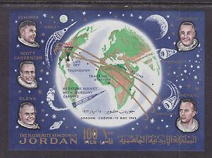 Jordan Mi Block 10 MNH. 1964 Astronauts Souvenir Sheet