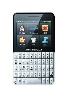 Motorola Dual SIM EX223  White Black  Factory Unlocked  Cellular Phone