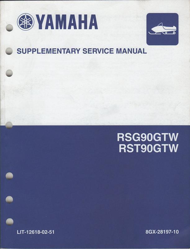 2007 YAMAHA SNOWMOBILE RSG90GTW SUPPLEMENT SERVICE