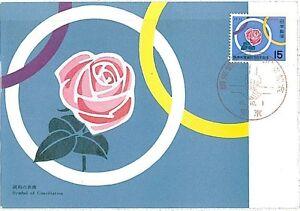 FLOWERS-ROSE-ROSES-MAXIMUM-CARD-CHINA-1971